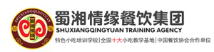 杭州西点培训班
