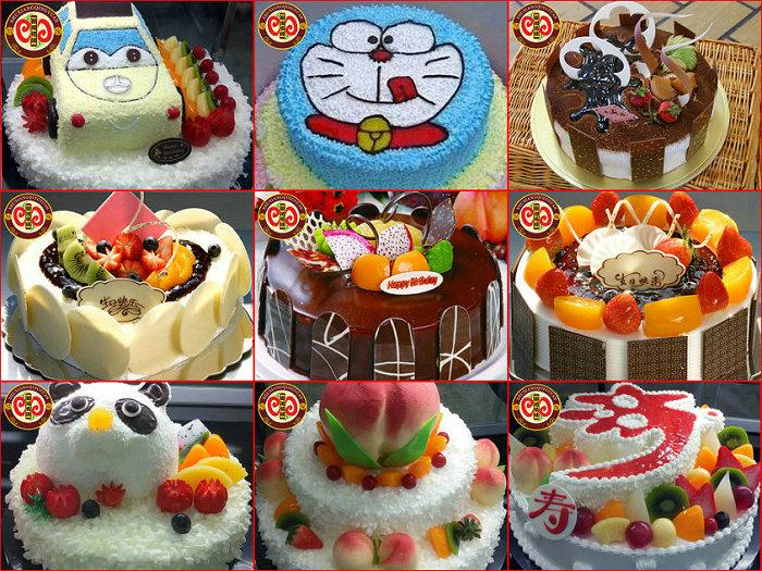 【杭州生日蛋糕培训班】做生日蛋糕_学做生日蛋糕去哪学