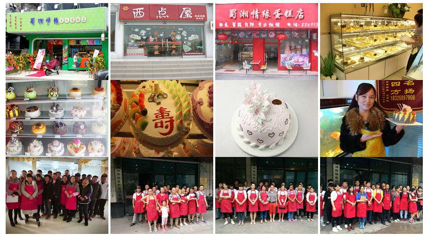 杭州私房蛋糕培训班_学做私房蛋糕哪里好_私房蛋糕培训多少钱