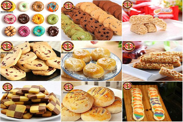 【杭州饼干培训班】饼干、曲奇、老婆饼、桃酥培训班