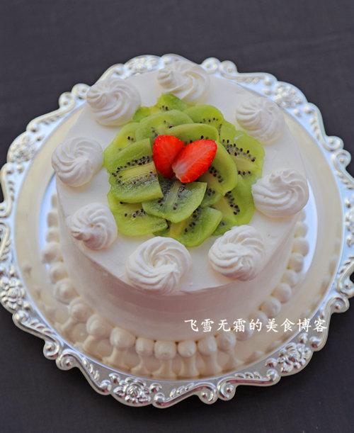杭州蛋糕培训班:猕猴桃奶油蛋糕