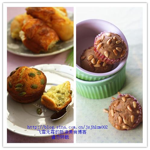 不用黄油的马芬蛋糕:南瓜子马芬蛋糕、红茶松子蛋糕