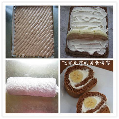 杭州蛋糕培训班推荐:可可香蕉蛋糕卷