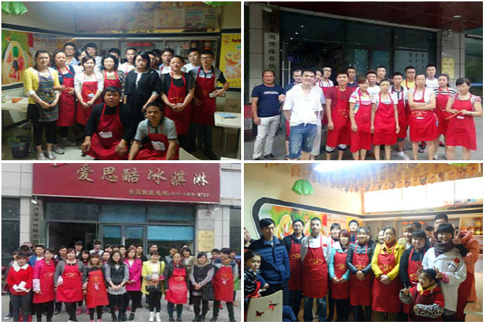 杭州蛋糕培训班:生日蛋糕、翻糖蛋糕、千层蛋糕、私房蛋糕