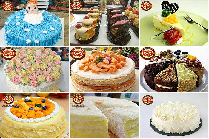 【杭州蛋糕培训班】生日蛋糕、翻糖蛋糕、千层蛋糕、私房蛋糕