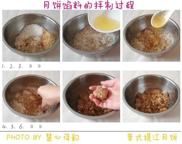 65图详解撩拨几代人心弦的晋式提江月饼——晋式提江月饼