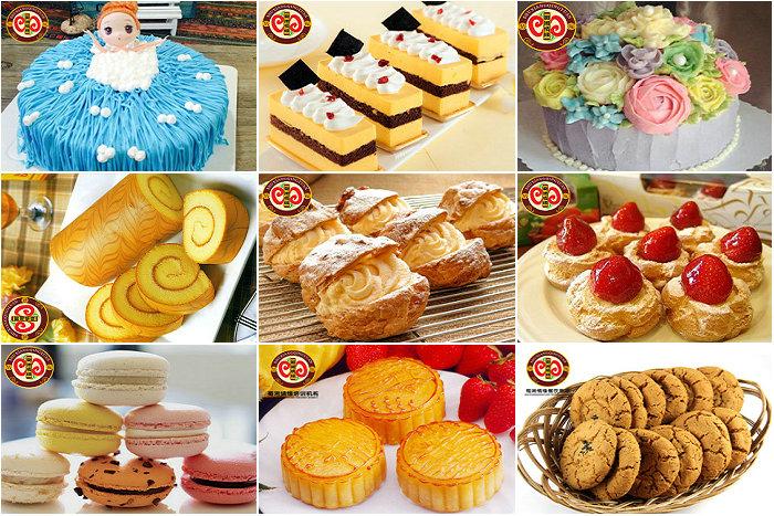 【杭州西点培训班】蛋糕培训、面包培训、蛋挞泡芙培训、饼干培训