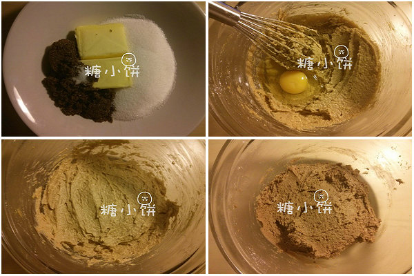 巧克力大曲奇的做法_巧克力大曲奇怎么做【糖小饼Halloween】