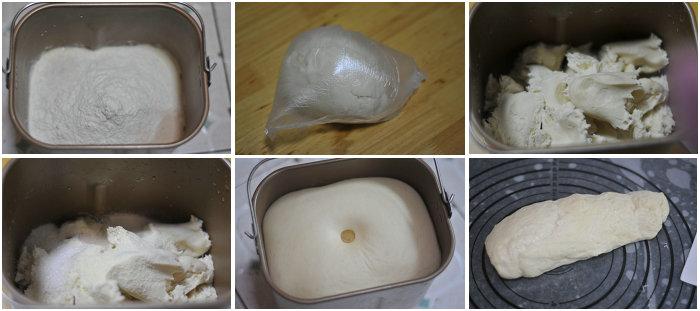 岩烧乳酪土司的做法