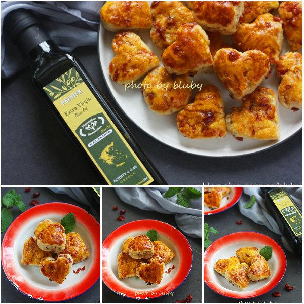 橄榄油蔓越莓司康的做法