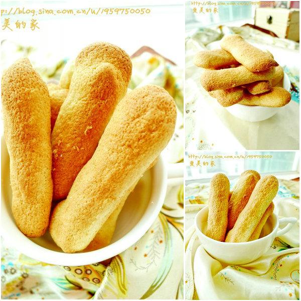 手指饼干的做法[爱美的家]