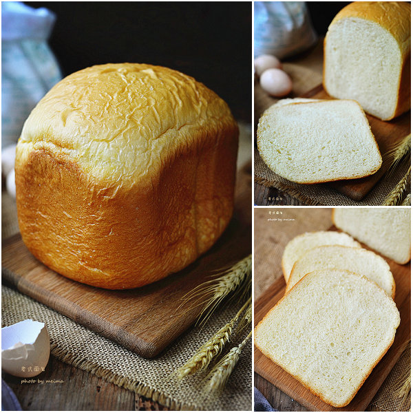 面包机版老式面包的做法[爱美的家]