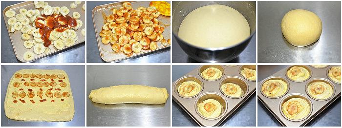杏仁香蕉面包卷的做法