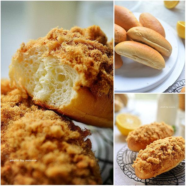 肉松面包的做法[爱美的家]