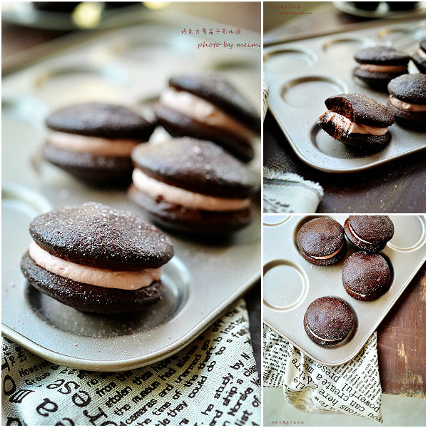巧克力覆盆子无比派的做法[爱美的家]