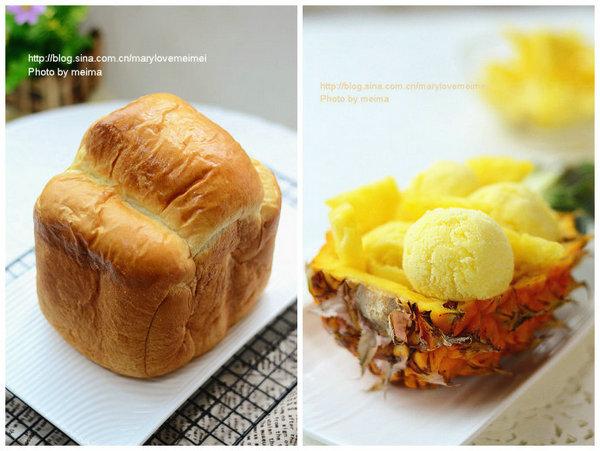 紫薯吐司的做法+菠萝冰淇淋的做法[爱美的家]