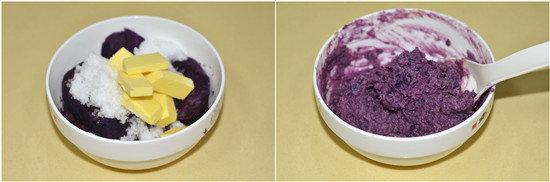 紫薯吐司的做法+菠萝冰淇淋的做法
