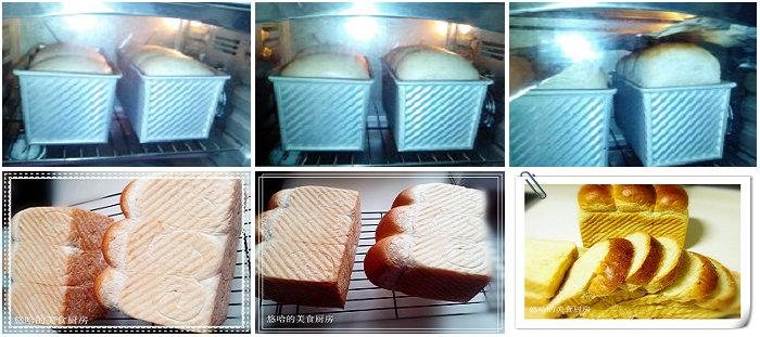 低糖中种全麦吐司(冷藏发酵)的做法