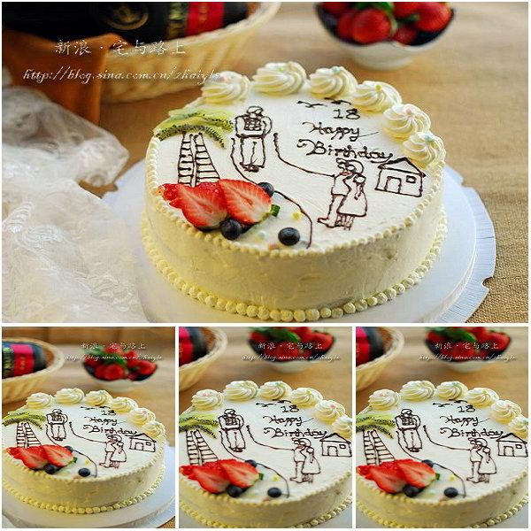 成人生日蛋糕的做法[宅与路上]
