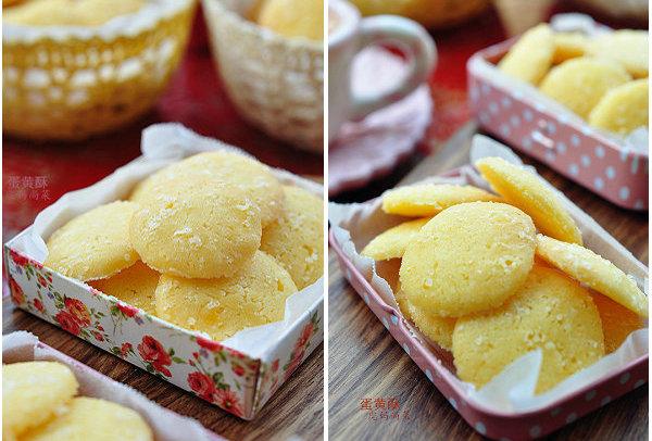蛋黄酥的做法-无泡打粉的蛋黄酥饼干